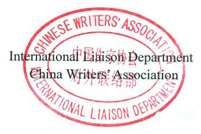 Tampon Chinese Writers' Association